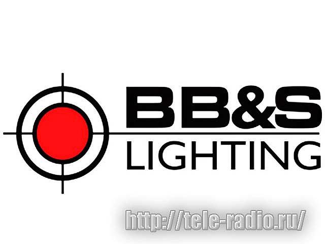 Светодиодные светильники BB&S Lightingn