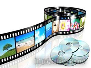 Оцифровка видео и аудио