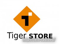 Tiger-Technology Tiger Software licenses