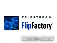 Telestream FlipFactory Software