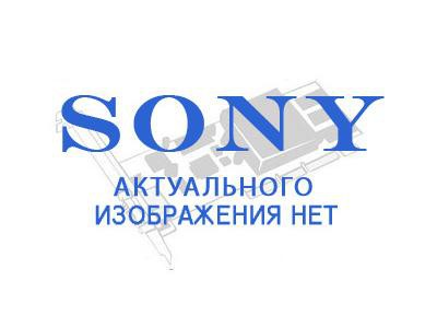 Sony XDA-AI - Archive System Server Package