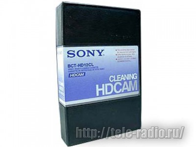 Sony BCT-HD12CL Чистящая видеокассета
