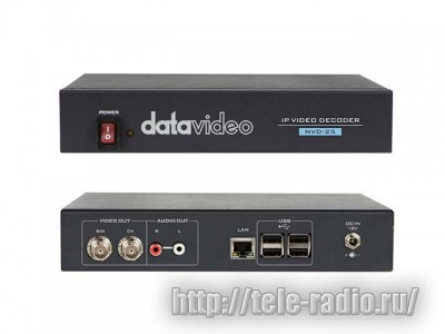Datavideo NVD-25