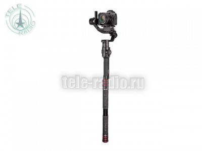 Manfrotto Fast GimBoom
