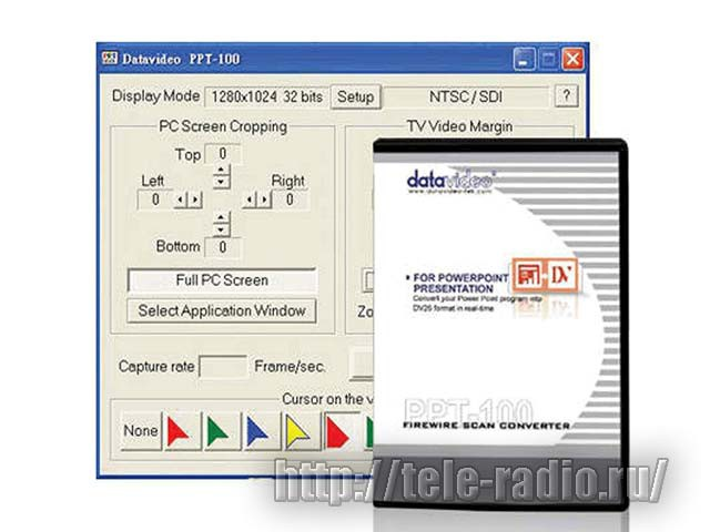 DATAVIDEO PPT-100 TREIBER