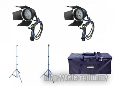 Logocam A-led 750/SSS kit