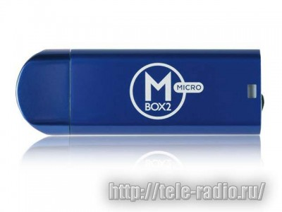 Система Digidesign Mbox 2 Micro