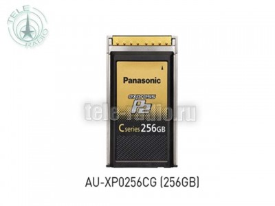 Panasonic AU-XP0256CG